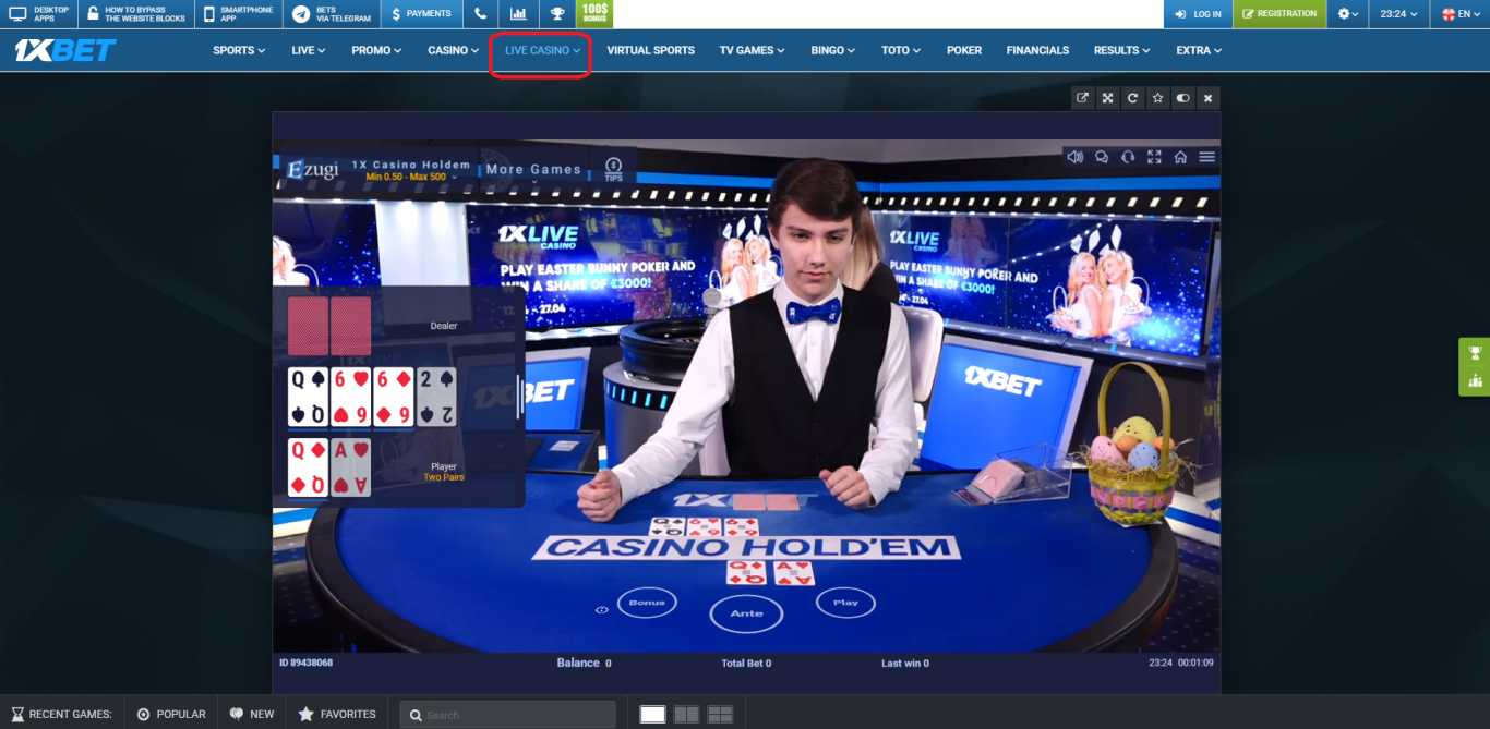 Features of 1xbet and its live stream